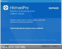 HitmanPro 3.8.11 Build 300 Final