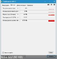 GPU-Z 2.25.0 Russian