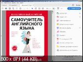 Adobe Acrobat Reader DC 19.10.20091.315611 Portable (PortableApps)