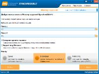 Synchredible Professional Edition 5.308