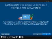 Windows 10 Enterprise LTSC x86/x64 17763.348 2in1 by Andreyonohov (RUS/2019)