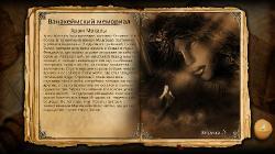 Eternity: The Last Unicorn (2019/RUS/ENG/MULTI6/RePack)