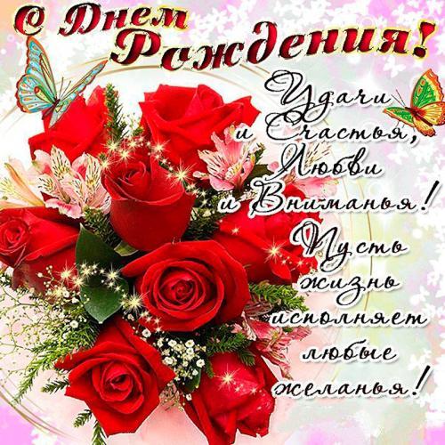 Поздравляем Наталью Ворон с Днем Рождения! - Страница 10 5bed70f303cfe5f62b087c5558fc680d