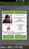 Праздники России   v4.3.2 Ad-Free