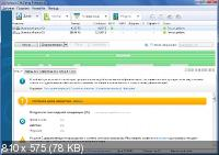 Auslogics Disk Defrag Pro 4.9.20 RePack/Portable by elchupacabra