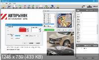 PDF Eraser Pro 1.9.4.4 DC 09.03.2019