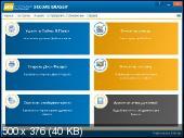 Secure Eraser 5.1.0.1 Portable (PortableApps)