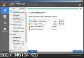 CCleaner 5.55.7108 Pro Edition Portable + CCEnhancer