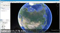 Google Earth Pro 7.3.2.5776 RePack & Portable by KpoJIuK