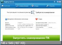 ReviverSoft Registry Reviver 4.21.0.8 RePack/Portable by elchupakabra