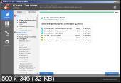 CCleaner 5.55.7108 Tech Edition Portable + CCEnhancer