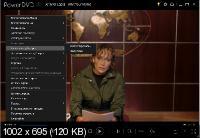 CyberLink PowerDVD Ultra 18.0.2705.62 RePack by qazwsxe