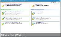 Registry First Aid Platinum 11.3.0.2580 RePack & Portable by elchupakabra