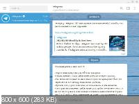 Telegram Desktop 1.6.0 RePack/Portable by elchupakabra
