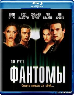 Фантомы / Phantoms (1998) BDRip 720p