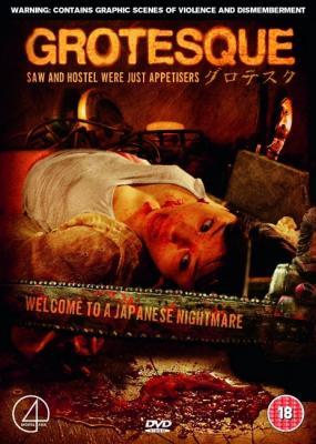 Гротеск / Grotesque (2009) BDRip 720p