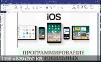 Wondershare PDFelement Professional 6.8.9.4193
