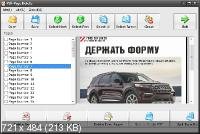 PDFZilla 3.9.1
