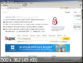 Otter browser 1.0.0.1 Portable