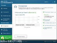 Auslogics BoostSpeed 10.0.24.0 Final + Portable