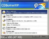 CDBurnerXP 4.5.8.7042 Portable (PortableApps)