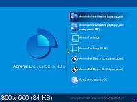 Acronis BootCD/DVD by andwarez 28.03.2019 (x86/x64/RUS)