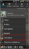 JetAudio HD Music Player Plus v9.9.0 Patched (All Effects) - аудиоплеер для Android