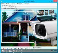 Webcam Surveyor 3.7.3 Build 1091 Final RePack/Portable by elchupakabra
