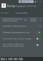 Avira Phantom VPN Pro 2.28.6.26289