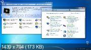 Windows 7 x86/x64 11in1 v.28.19 (RUS/2019)