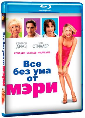 Все без ума от Мэри / There's Something About Mary (1998) BDRemux 1080p