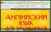 PDF-XChange Editor 8.0.331.0 Portable (PortableApps)