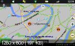 Навител Навигатор / Navitel navigation 9.10.2222 (Android OS)