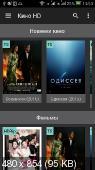 Кино HD   v2.2.1 Pro