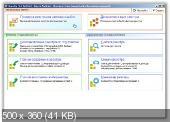 Registry First Aid Platinum 11.3.0 Build 2585 Portable (PortableAppZ)
