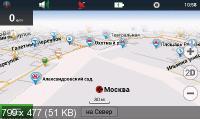 Навител Навигатор / Navitel Navigation 9.10.2062 (WinCE 5|6)