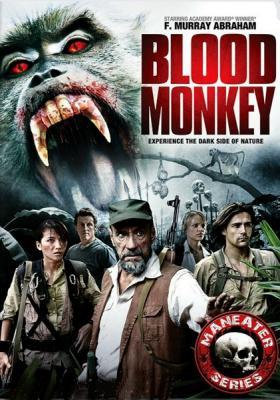 Кровавые джунгли / Bloodmonkey (2007) WEBRip 720p