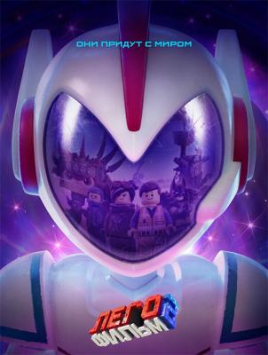 ЛЕГО Фильм-2 / The Lego Movie 2: The Second Part (2019) BDRip 1080p | iTunes