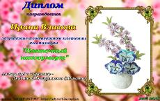 Мои бусинки _558216ab04261c358fe8091eaddfd6fc