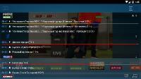TV+ HD - онлайн тв 1.1.10.2 (Android)