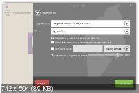 IceCream Image Resizer Pro 2.09