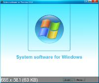System software for Windows 3.3.0