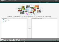 Nero Platinum 2019 Suite 20.0.07200 + Content Pack