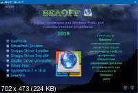 BELOFF DriverPack 2019.12.1