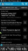 Зайцев.нет /  Zaycev.net  v6.0.2 Mod