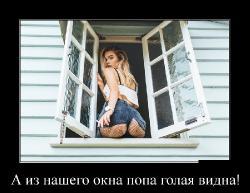 Подборка лучших демотиваторов №401