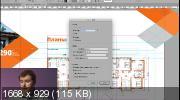 Допечатная подготовка в Adobe Indesign (2019)
