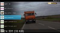 IPTV Pro 5.1.11 [Android]