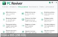 ReviverSoft PC Reviver Portable 3.7.2.4 32-64 bit FoxxApp