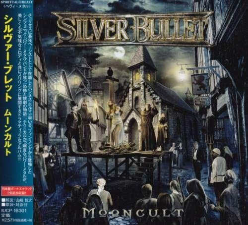 Silver Bullet - 2019 - Mooncult (2019)
